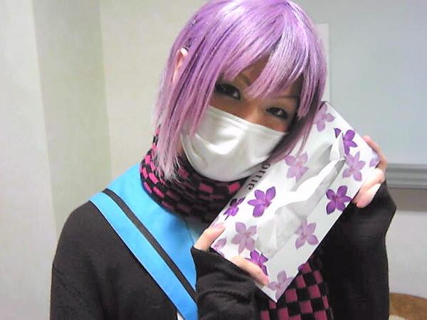 File:Tissuehime tissue.jpg