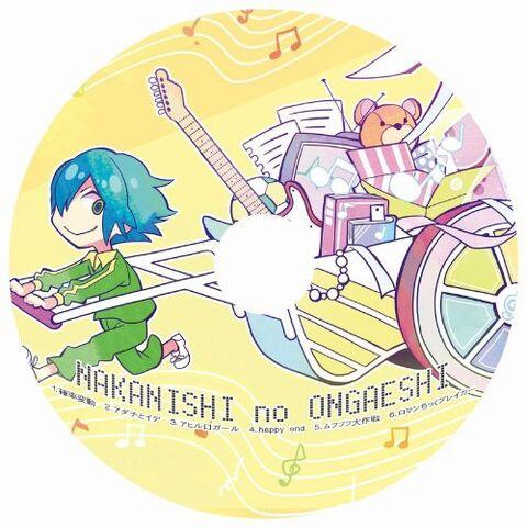 File:Nakanishi no ongaeshi.jpg