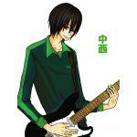 File:Nakanishi NND.jpg