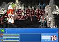 Thumbnail for version as of 06:54, May 25, 2013