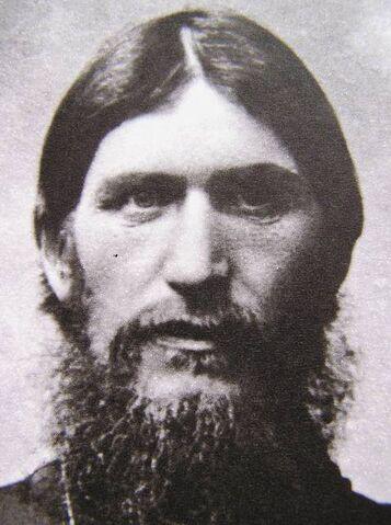 File:G. Rasputin.jpg
