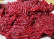 Sim-Meat
