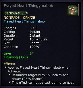 File:Frayed Heart Thingymabob.jpg