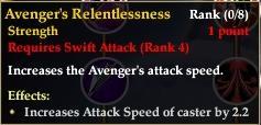 File:Avenger's Relentlessness.jpg