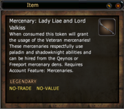 Mercenary- Lady Liae and Lord Valkiss