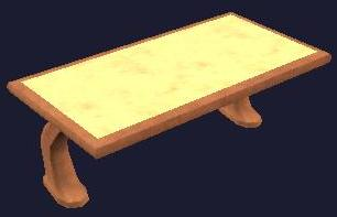 File:Rosewood Table (Visible).jpg