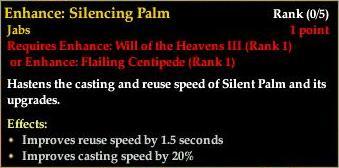 File:Monk AAs - Enhance- Silencing Palm2.jpg