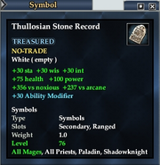 Thullosian Stone Record