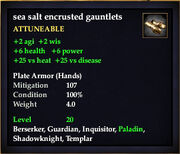 Sea salt encrusted gauntlets