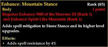 File:Monk Enhance- Mountain Stance.jpg