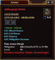 Aetherplate Helm