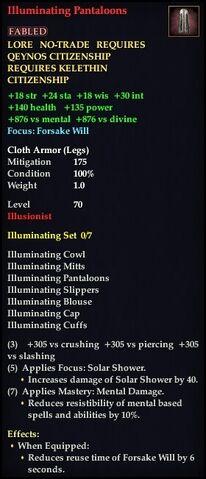 File:Illuminating Pantaloons.jpg
