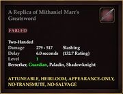 A Replica of Mithaniel Marr's Greatsword