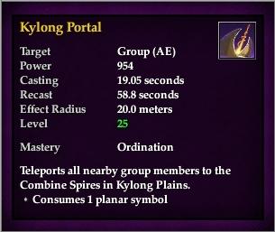 File:Kylong Portal.jpg