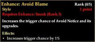 File:Swashbuckler AA - Enhance- Avoid Blame.jpg