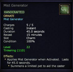 File:Mist Generator.jpg