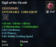 Sigil of the Occult