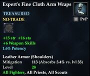 Expert's Fine Cloth Arm Wraps