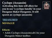 Cyclops (Assassin)