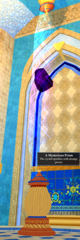File:A Mysterious Prism.png
