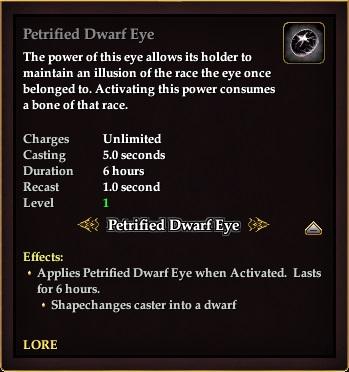 File:Petrified Dwarf Eye.jpg