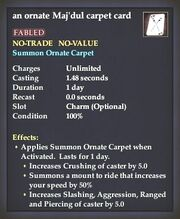 An ornate Maj'dul carpet card