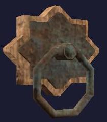 File:Maj'Dul Door Knocker (Visible).jpg