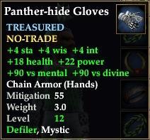 File:Panther-hide Gloves.jpg