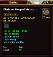 Platinum Hoop of Muntasir