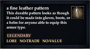 File:A fine leather pattern.jpg