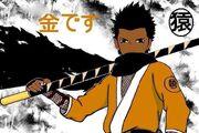 Jei Shoden Kumogakure ninja by adekun