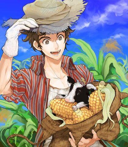 File:Satou Farmer.jpg
