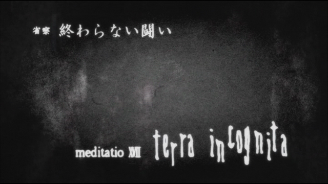 File:Ep17 title.png