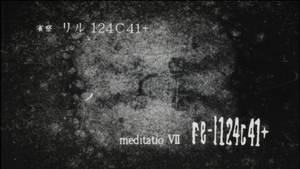 Ep07 title
