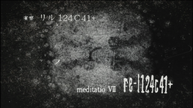 File:Ep07 title.png