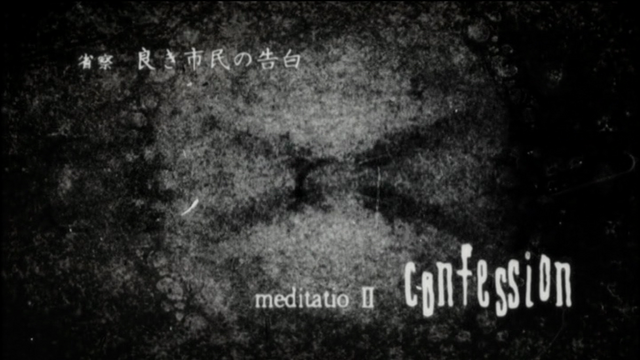 File:Ep02 title.png
