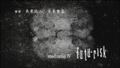 Thumbnail for version as of 15:52, November 11, 2011