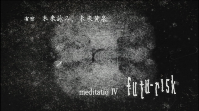 File:Ep04 title.png