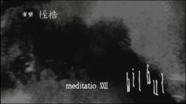 File:Ep22 title.png