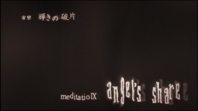File:Ep09 title.png