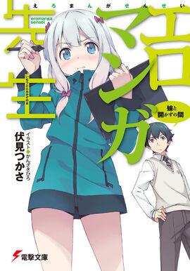 Vol1 Cover