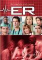 Thumbnail for version as of 16:35, September 22, 2012