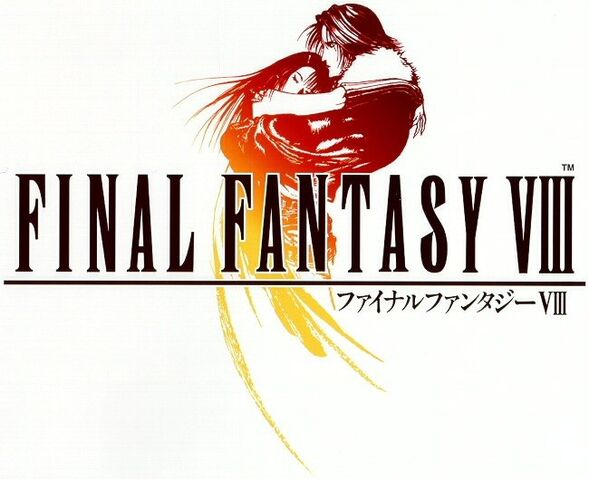Archivo:Logo Final Fantasy VIII.jpeg