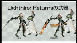 Lightning-returns-armas.jpg