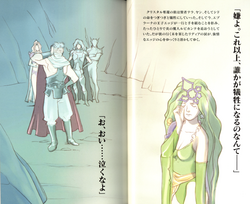 FFIV Novel Color Art 9 - Rydia's Tears.png