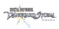 Crystal Defenders: Vanguard Storm