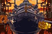 200px-Dreadnought Destruction.jpg