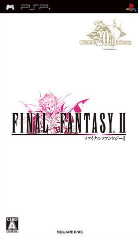 Archivo:Portada FFII PSP J.jpg