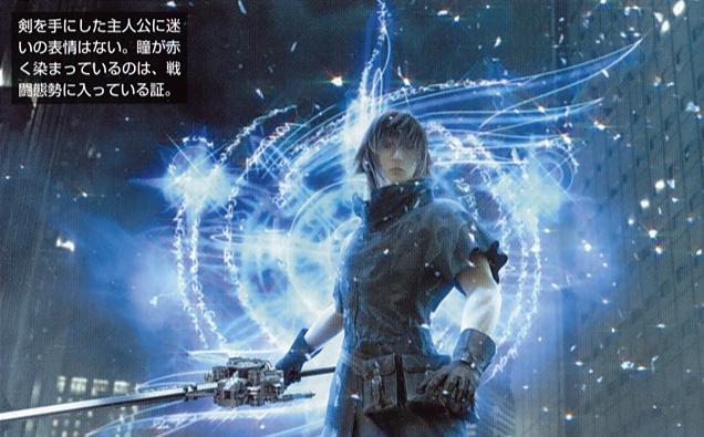 Archivo:Noctis Versus FFXIII.jpg