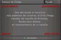 Diploma de Omega FFVIII.png